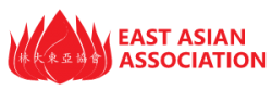 East Asian Association